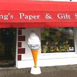 kings-shop-thumbnail